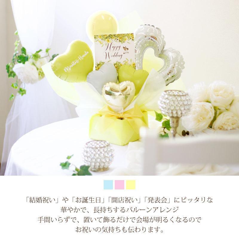 電報 バルーン アレンジ アニバーサリー 誕生日 結婚式 発表会 出産祝い 結婚祝い プレゼント・アニバーサリー バルーン・|baby-arte|02