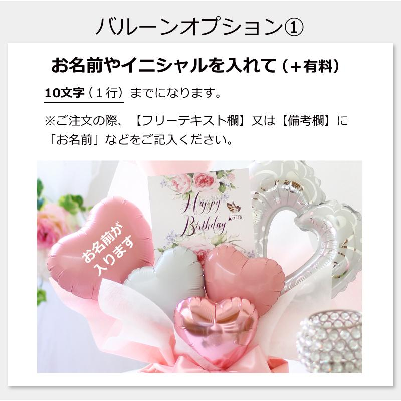 電報 バルーン アレンジ アニバーサリー 誕生日 結婚式 発表会 出産祝い 結婚祝い プレゼント・アニバーサリー バルーン・|baby-arte|13