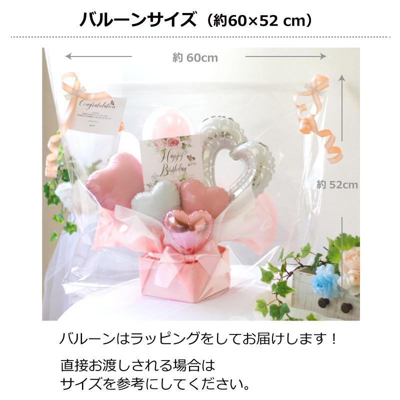 電報 バルーン アレンジ アニバーサリー 誕生日 結婚式 発表会 出産祝い 結婚祝い プレゼント・アニバーサリー バルーン・|baby-arte|16
