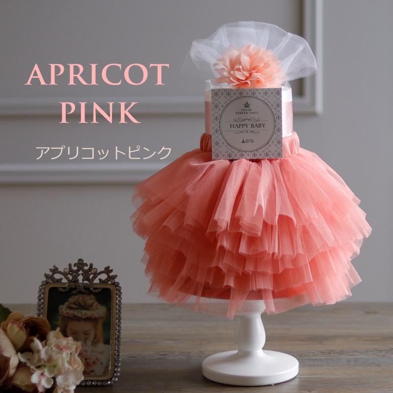 おむつケーキ 出産祝い 女の子 ドレスダイパーケーキ・チュチュ付き オムツケーキ プチ・|baby-arte|04