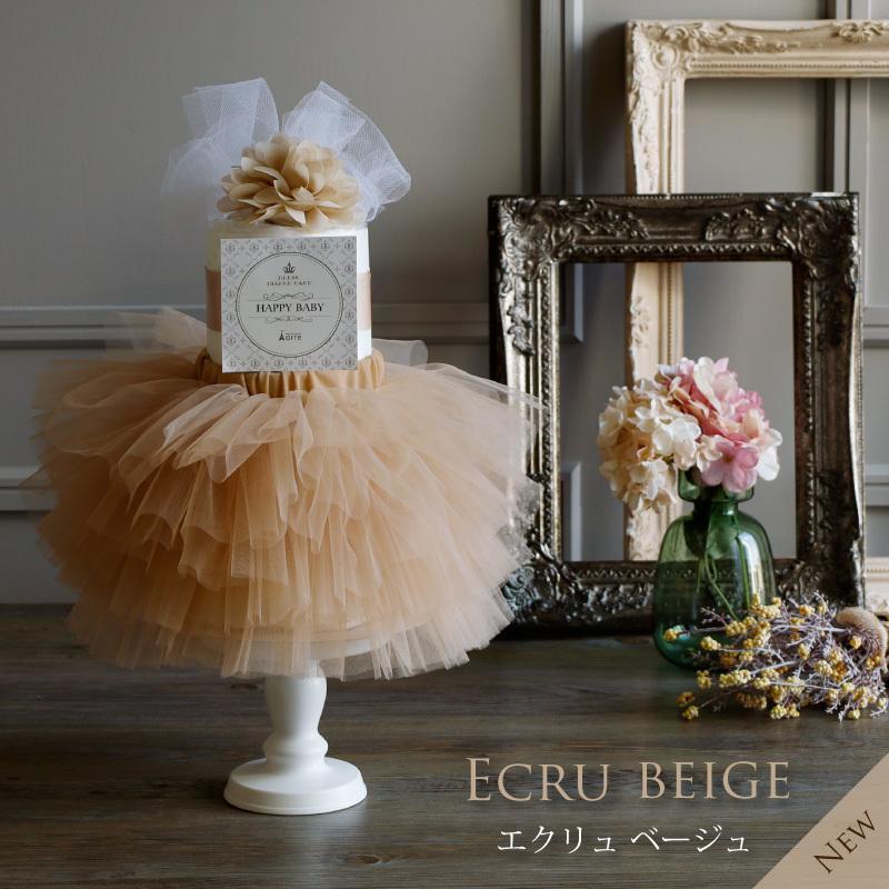 おむつケーキ 出産祝い 女の子 ドレスダイパーケーキ・チュチュ付き オムツケーキ プチ・|baby-arte|07