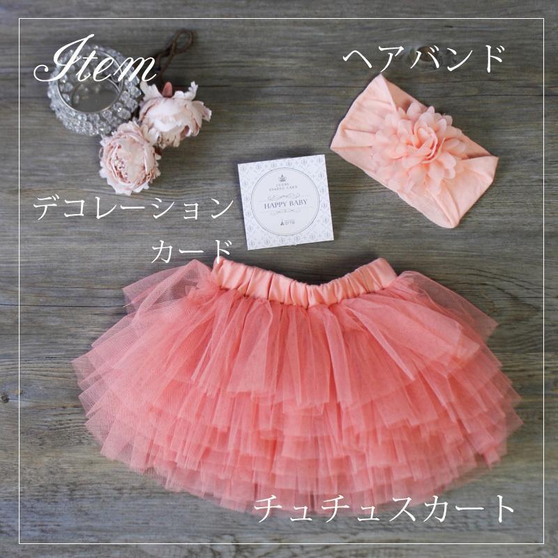 おむつケーキ 出産祝い 女の子 ドレスダイパーケーキ・チュチュ付き オムツケーキ プチ・|baby-arte|09