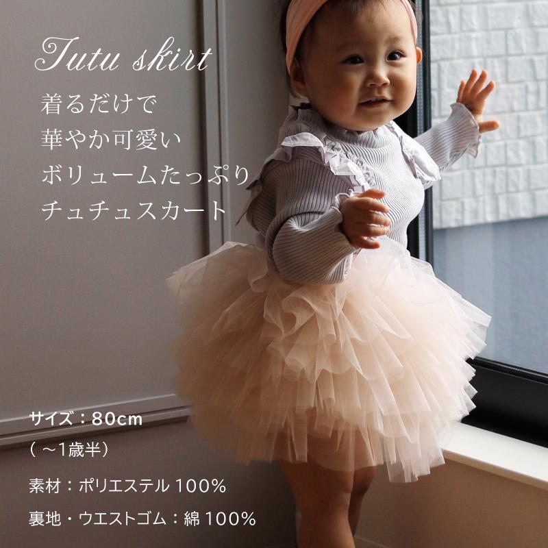 おむつケーキ 出産祝い 女の子 ドレスダイパーケーキ・チュチュ付き オムツケーキ プチ・|baby-arte|10