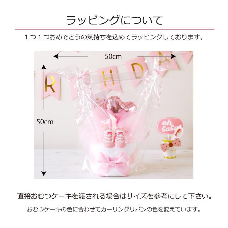 出産祝い おむつケーキ ミキハウス 女の子 プチギフト おしゃれ 可愛い 日本製 イニシャル ・ミキハウス靴下付きおむつケーキ・|baby-arte|12