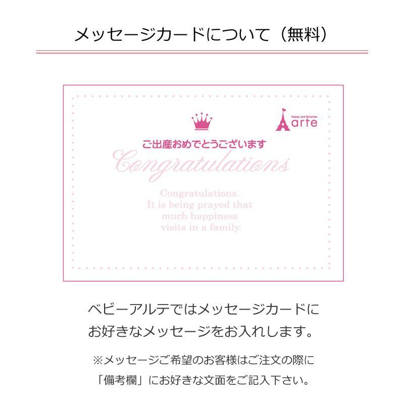 出産祝い おむつケーキ ミキハウス 女の子 プチギフト おしゃれ 可愛い 日本製 イニシャル ・ミキハウス靴下付きおむつケーキ・|baby-arte|13
