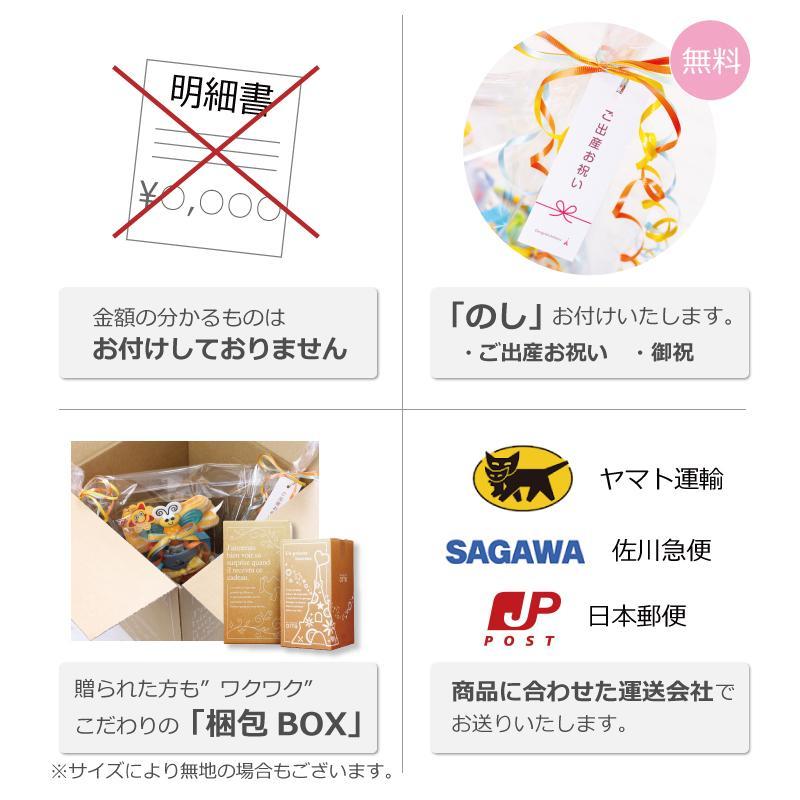 出産祝い おむつケーキ ミキハウス 女の子 プチギフト おしゃれ 可愛い 日本製 イニシャル ・ミキハウス靴下付きおむつケーキ・|baby-arte|15