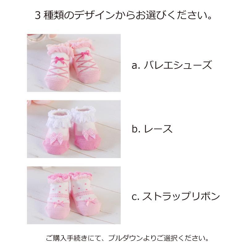 出産祝い おむつケーキ ミキハウス 女の子 プチギフト おしゃれ 可愛い 日本製 イニシャル ・ミキハウス靴下付きおむつケーキ・|baby-arte|06