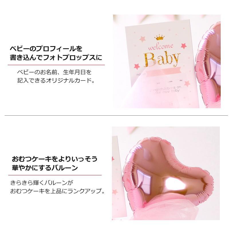 出産祝い おむつケーキ ミキハウス 女の子 プチギフト おしゃれ 可愛い 日本製 イニシャル ・ミキハウス靴下付きおむつケーキ・|baby-arte|09