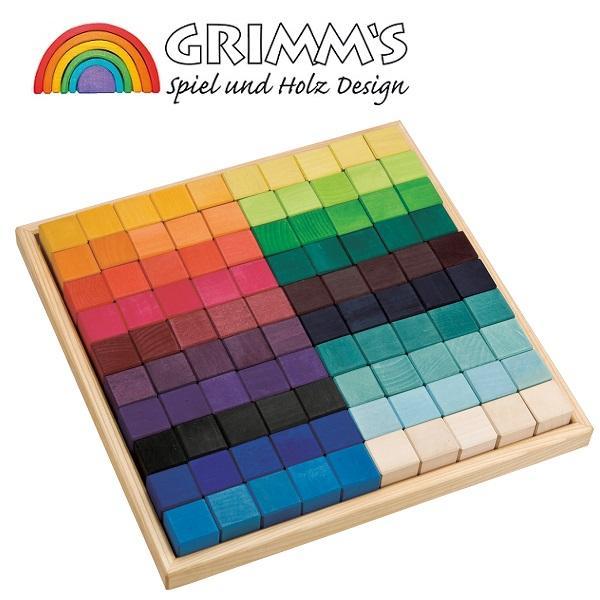 グリムス社 にじのキューブ・大・100pcs GRIMM'S社 カラー積み木 色彩のもたらす喜び いろ遊び 安全塗料 ドイツ製