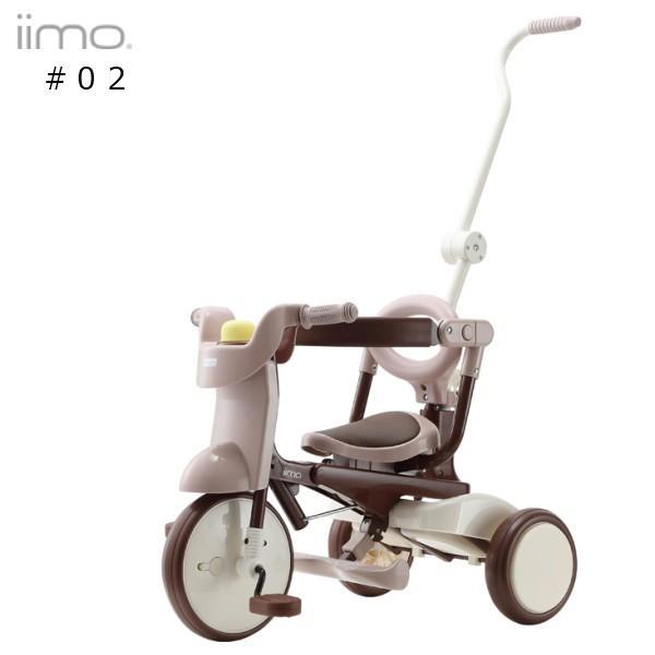 エムアンドエム イーモトライシクル#02 コンフォートブラウンM&M iimo tricycle #02 Comfort 褐色