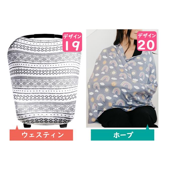 コッパーパール 授乳ケープ マルチユースカバー Copper Pearl 正規品 授乳ポンチョ 授乳カバー 360度安心 シンプル おしゃれ 出産祝|baby-jacksons|15