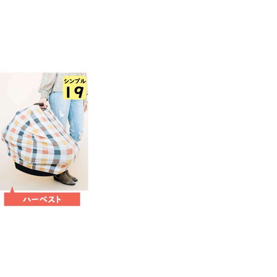 コッパーパール 授乳ケープ マルチユースカバー Copper Pearl 正規品 授乳ポンチョ 授乳カバー 360度安心 シンプル おしゃれ 出産祝|baby-jacksons|08