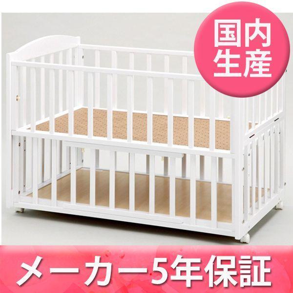 ヤマサキ 国産ツーオープンベッド ビーサイド SS-260 ホワイト120サイズ キャッシュレス キャッシュレス