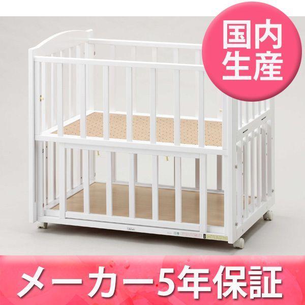 ヤマサキ国産ツーオープンベッド b-side mini(ビーサイドミニ) mini(ビーサイドミニ) SS-261 ホワイト90サイズ キャッシュレス