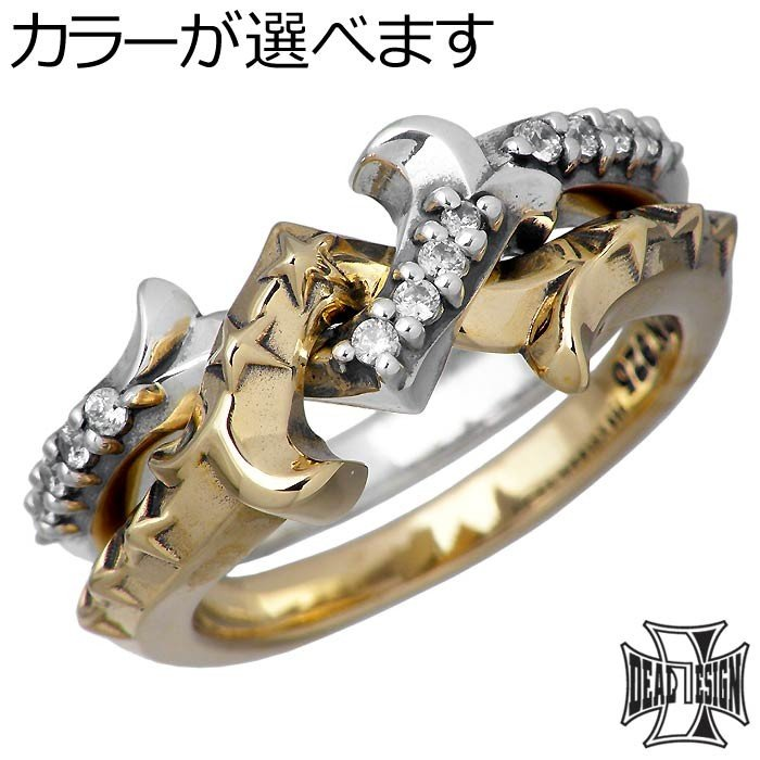 【メーカー直売】 DEAL DESIGN ディールデザイン メンズ シルバー リング 指輪 ギメル MIX-type DEAL メンズ シルバー レディース 3〜23号 星 ストーン, 平鹿町:490848dc --- airmodconsu.dominiotemporario.com