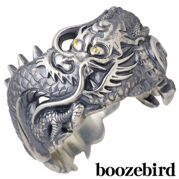 ホットセール boozebird ブーズバード 龍 シルバー リング 指輪 シルバー リング 指輪 K24, 御昆布佃煮司 和甲:355f33bd --- airmodconsu.dominiotemporario.com