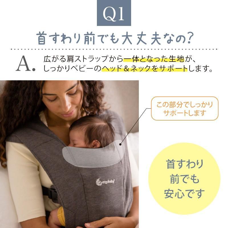 紐 首 抱っこ すわり 前 新生児