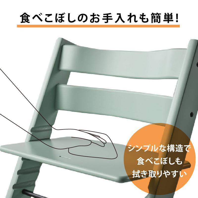 【レビュー特典付】ストッケ トリップトラップ チェア ハイチェア STOKKE ストッケ正規販売店 baby-smile 12