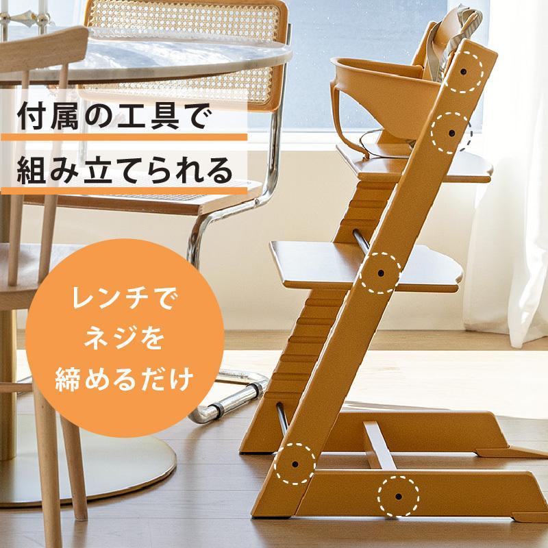 【レビュー特典付】ストッケ トリップトラップ チェア ハイチェア STOKKE ストッケ正規販売店 baby-smile 13