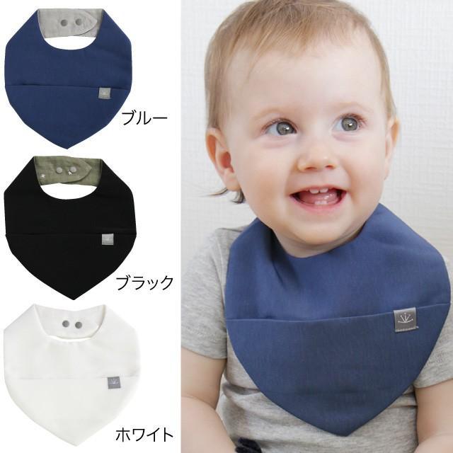 COPIII LUMII(コピールミ) ドゥルールキャッチベビービブ|スタイ 超撥水加工 日本製|baby-smile|03