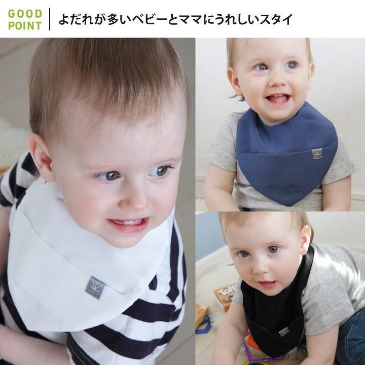 COPIII LUMII(コピールミ) ドゥルールキャッチベビービブ|スタイ 超撥水加工 日本製|baby-smile|04