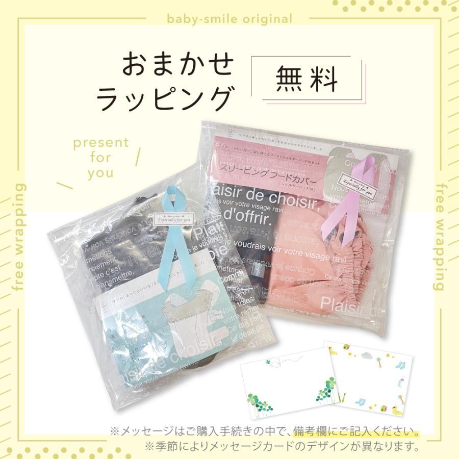 COPIII LUMII(コピールミ) ドゥルールキャッチベビービブ|スタイ 超撥水加工 日本製|baby-smile|10