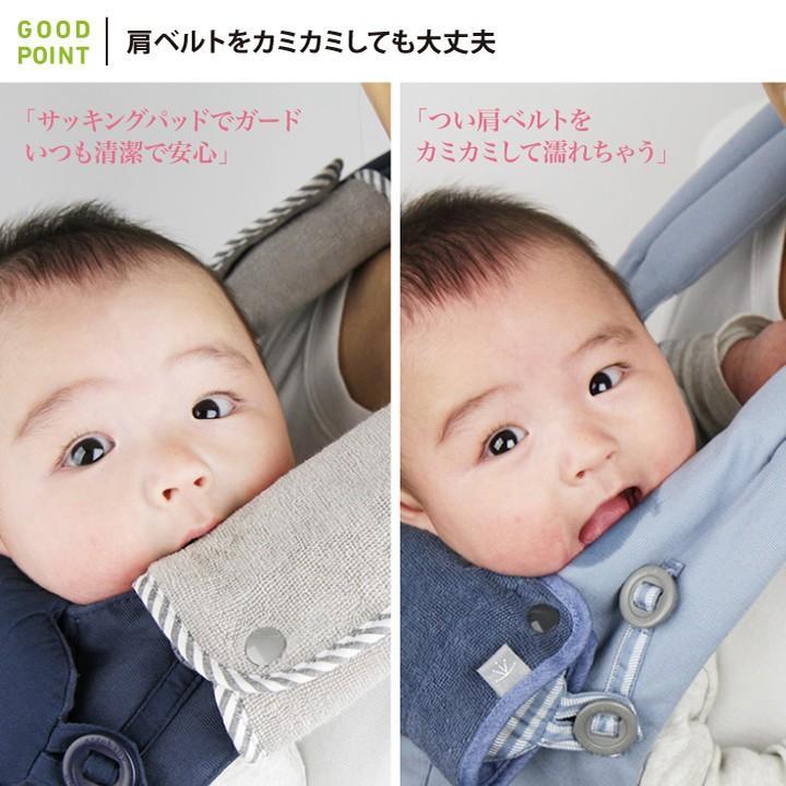 エルゴ用よだれパッド(よだれカバー)COPIII LUMII(コピールミ) 今治タオル・オーガニックコットンのロングサッキングパッド エルゴ アダプト オムニ360 baby-smile 04