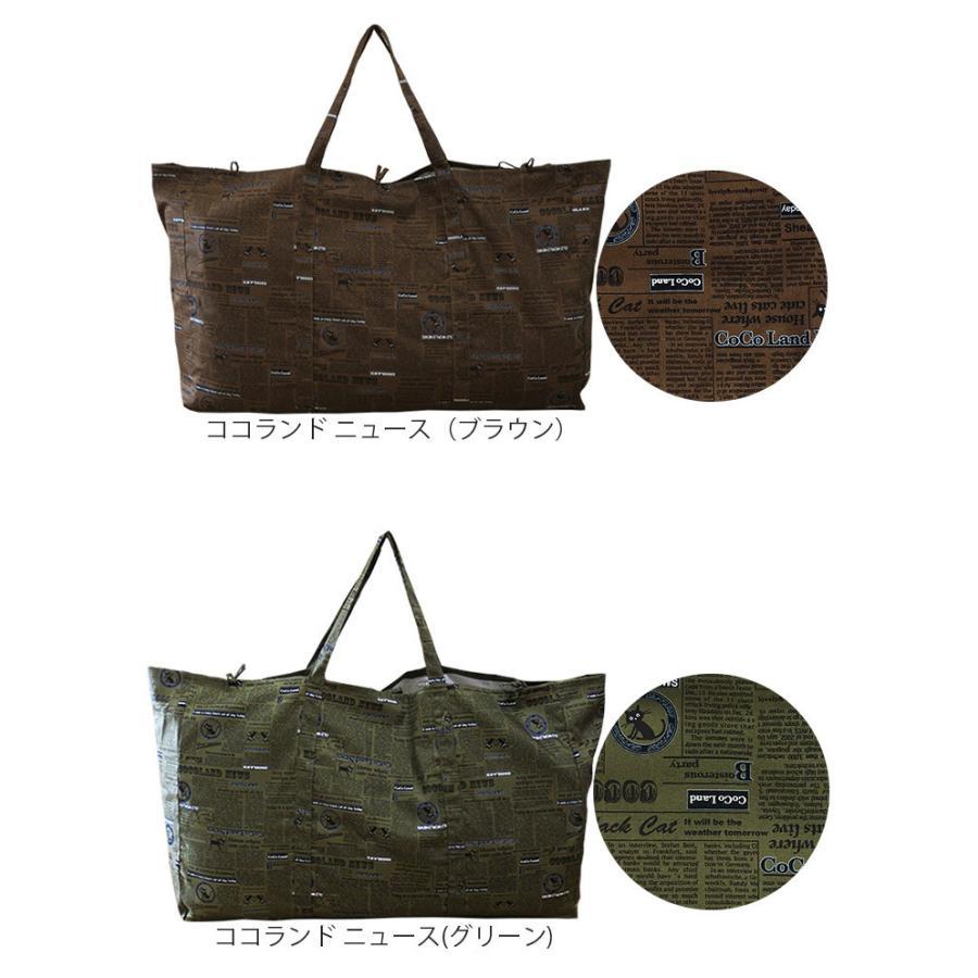 布団バッグ お昼寝布団バッグ ネームタグ付き 携帯用布団バッグ フジキ|baby-st|07
