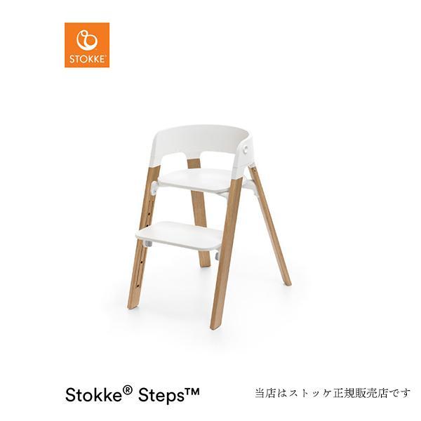 ストッケステップスワンボックスセット(トレイあり)レッグ:オークナチュラル/シート:ホワイト+ベビーセット+クッション