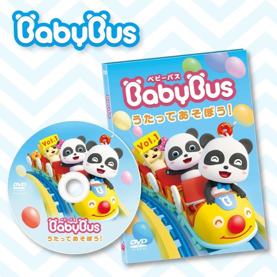 キキ&ミュウミュウぬいぐるみDVDvol.1セット babybus 04
