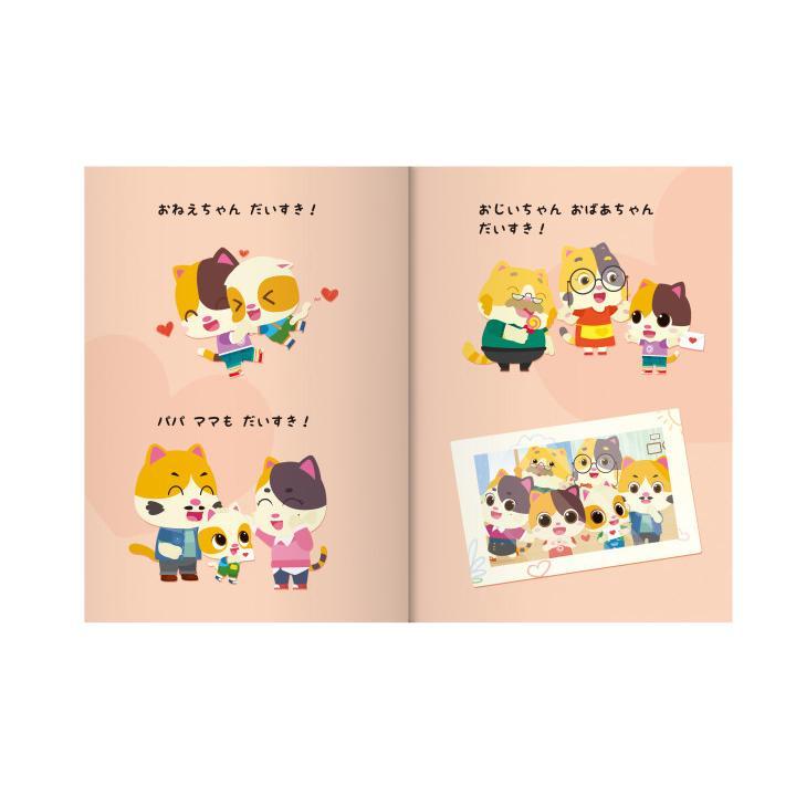 ベビーバスBabyBus  DVDvol.4 だいすきな かぞく|babybus|04