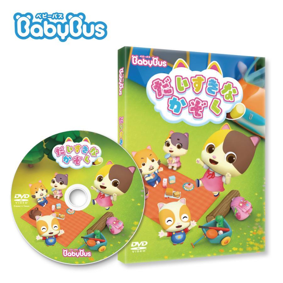 お座りキキ&ミュウミュウ DVD vol.1/2/3/4 セット!|babybus|05