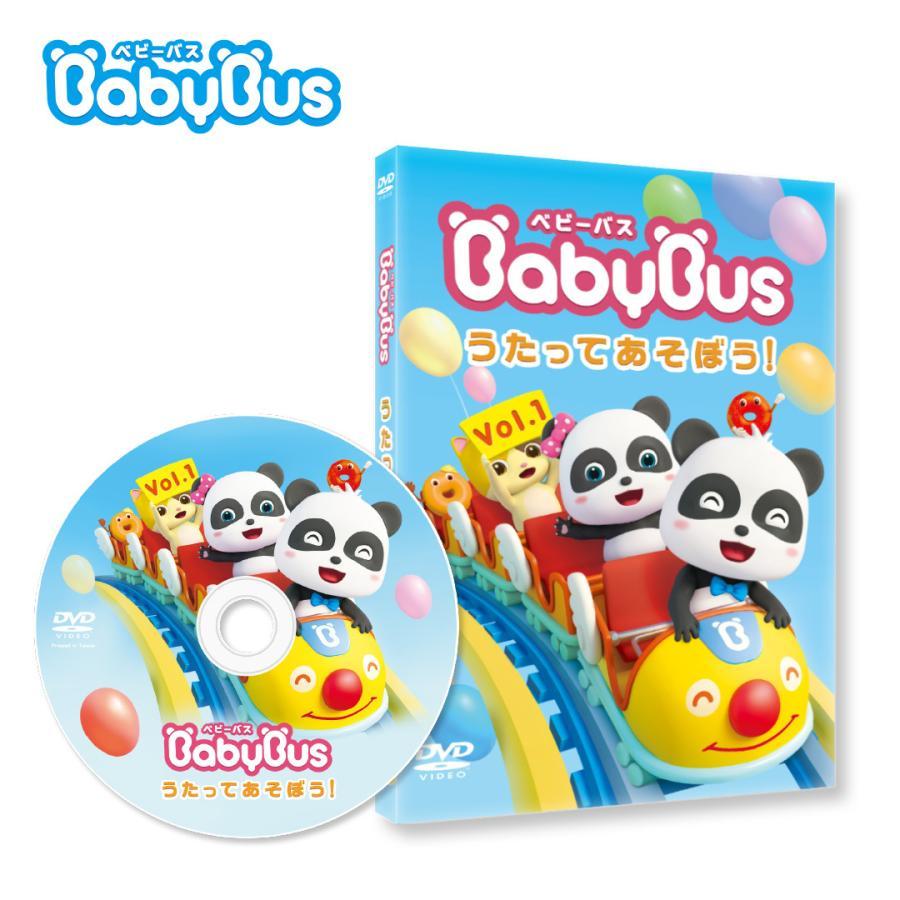 ベビーバス BabyBus DVD vol.1/2/3/4 セット!|babybus|02