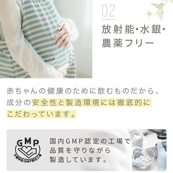 葉酸サプリ サプリメント / アロベビー 葉酸 サプリ 妊活 妊活中 鉄 DHA 男性 女性 妊娠 授乳 産後 babycresco 12