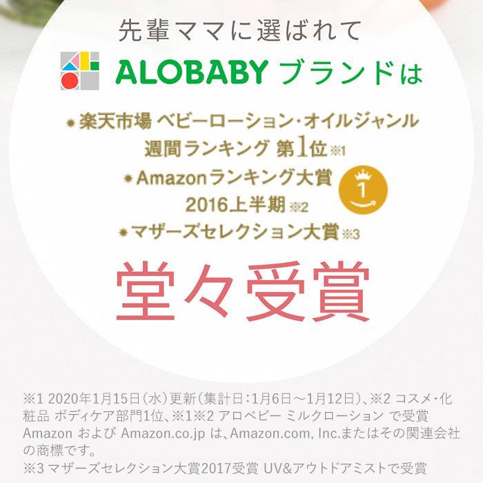 葉酸サプリ 無添加 妊活中 アロベビー 2袋セット購入で1袋プレゼント DHA  葉酸 鉄 ビタミン カルシウム 妊活 妊娠 妊娠中 妊婦 公式 送料無料|babycresco|02