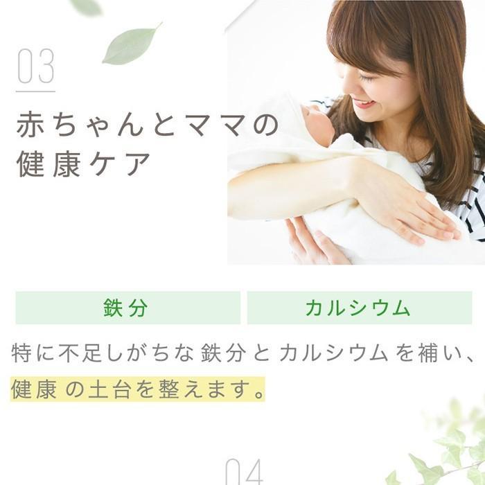 葉酸サプリ 無添加 妊活中 アロベビー 2袋セット購入で1袋プレゼント DHA  葉酸 鉄 ビタミン カルシウム 妊活 妊娠 妊娠中 妊婦 公式 送料無料|babycresco|13
