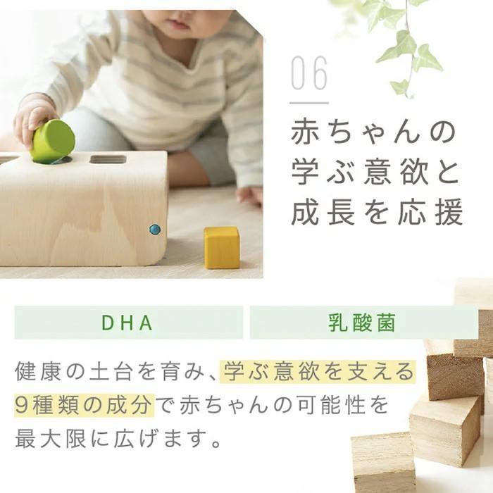 葉酸サプリ 無添加 妊活中 アロベビー 2袋セット購入で1袋プレゼント DHA  葉酸 鉄 ビタミン カルシウム 妊活 妊娠 妊娠中 妊婦 公式 送料無料|babycresco|16