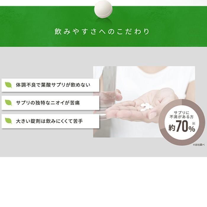 葉酸サプリ 無添加 妊活中 アロベビー 2袋セット購入で1袋プレゼント DHA  葉酸 鉄 ビタミン カルシウム 妊活 妊娠 妊娠中 妊婦 公式 送料無料|babycresco|17