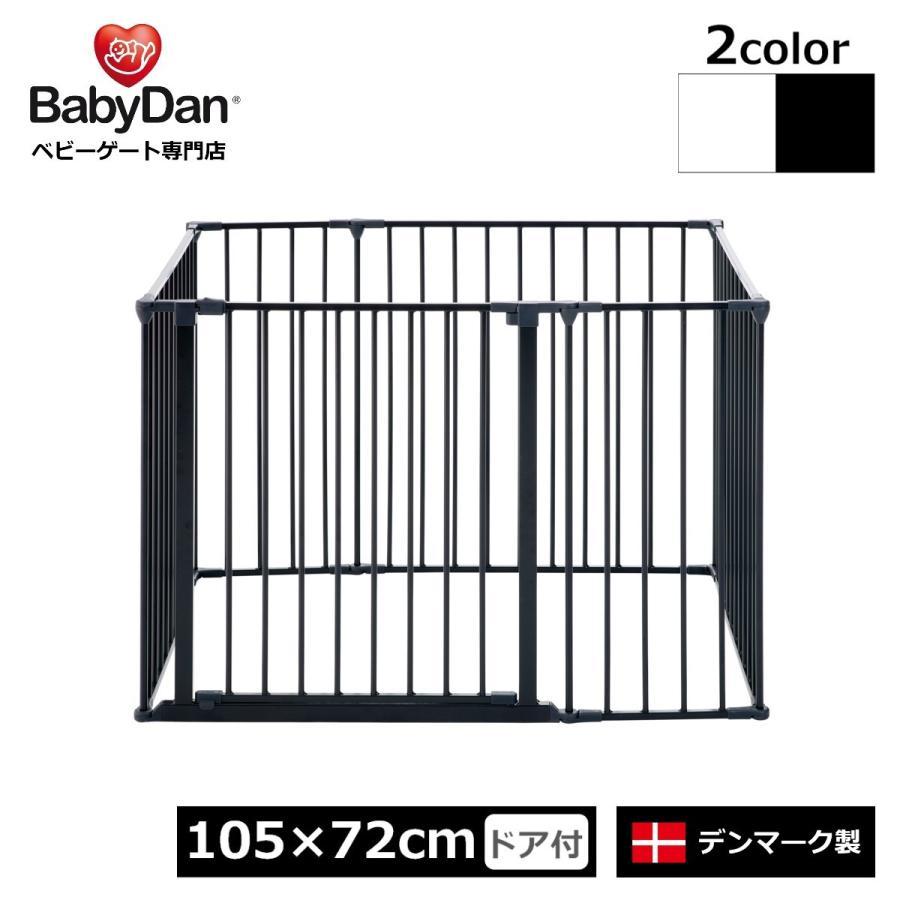 ベビーダン スクエアゲート(マット無) 黒・白2色から選べます! babydan