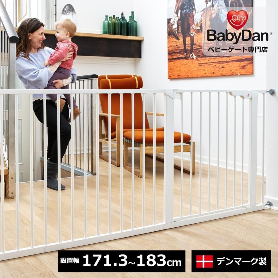 ベビーダン社ベビーゲート プレミアワイド【BD113】 babydan