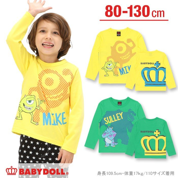 50off Sale ベビードール Babydoll 子供服 ディズニー キャラクターシルエットロンt キッズ Disney 9443k 25294432babydollヤフー店 通販 Yahooショッピング