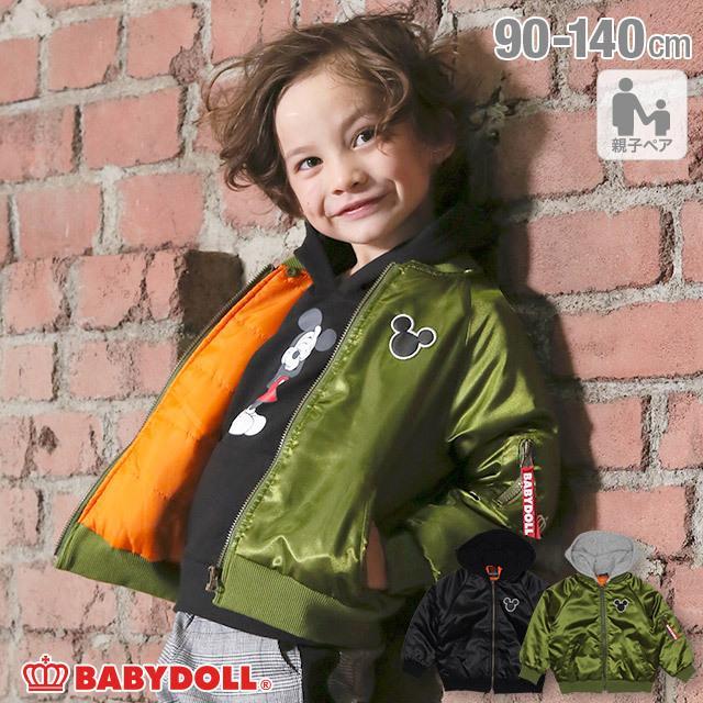 ベビードール BABYDOLL 子供服 ディズニー ジャケット MA-1 親子お揃い 4468K キッズ 男の子 女の子 DISNEY|babydoll-y