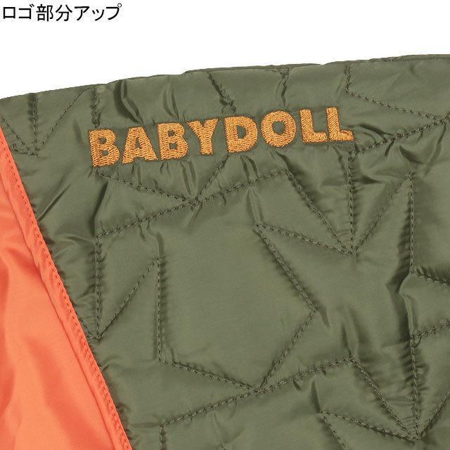50%OFF SALE ベビードール BABYDOLL 子供服 スカート キルティング 4479K キッズ 女の子|babydoll-y|06
