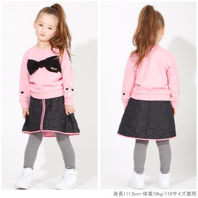50%OFF SALE ベビードール BABYDOLL 子供服 スカート キルティング 4479K キッズ 女の子|babydoll-y|07