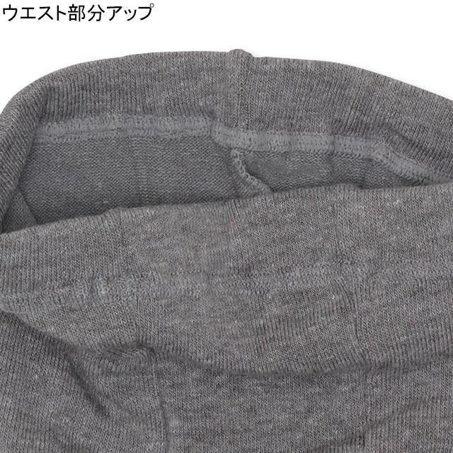 ベビードール BABYDOLL 子供服 税抜990円 タイツ ニット 4504 雑貨 キッズ 男の子 女の子|babydoll-y|05