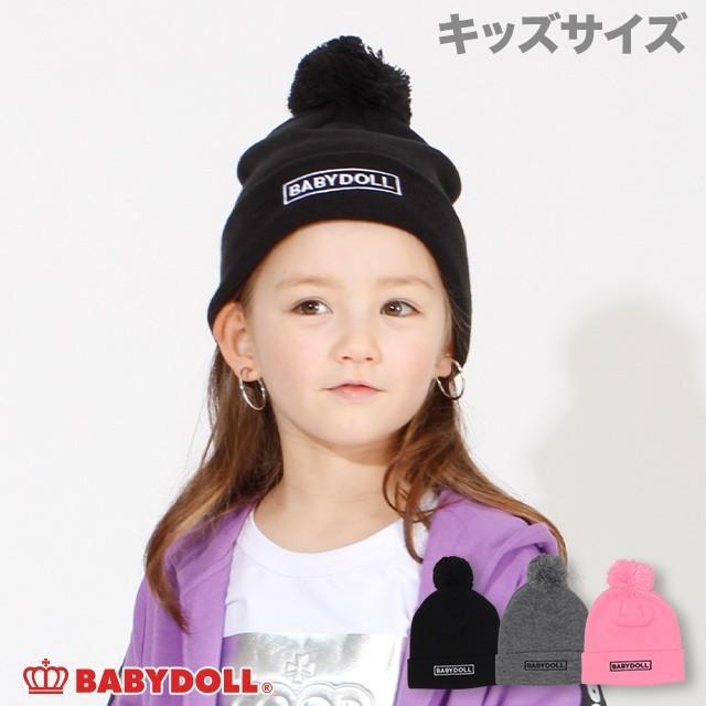50%OFF SALE ベビードール BABYDOLL 子供服 ニットキャップ ロゴ刺繍 4507 キッズ 男の子 女の子|babydoll-y