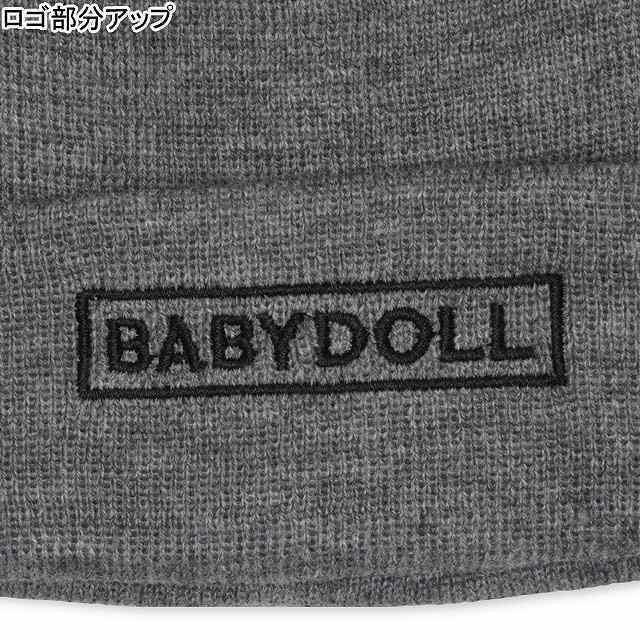 50%OFF SALE ベビードール BABYDOLL 子供服 ニットキャップ ロゴ刺繍 4507 キッズ 男の子 女の子|babydoll-y|04