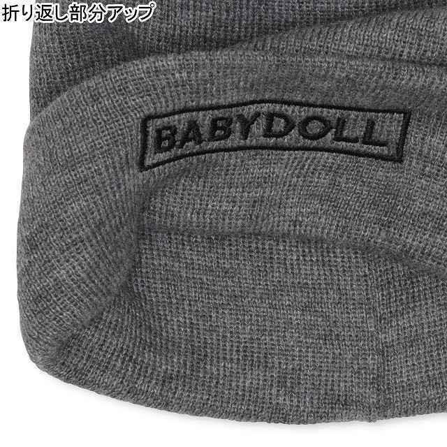 50%OFF SALE ベビードール BABYDOLL 子供服 ニットキャップ ロゴ刺繍 4507 キッズ 男の子 女の子|babydoll-y|06