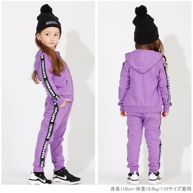50%OFF SALE ベビードール BABYDOLL 子供服 ニットキャップ ロゴ刺繍 4507 キッズ 男の子 女の子|babydoll-y|07