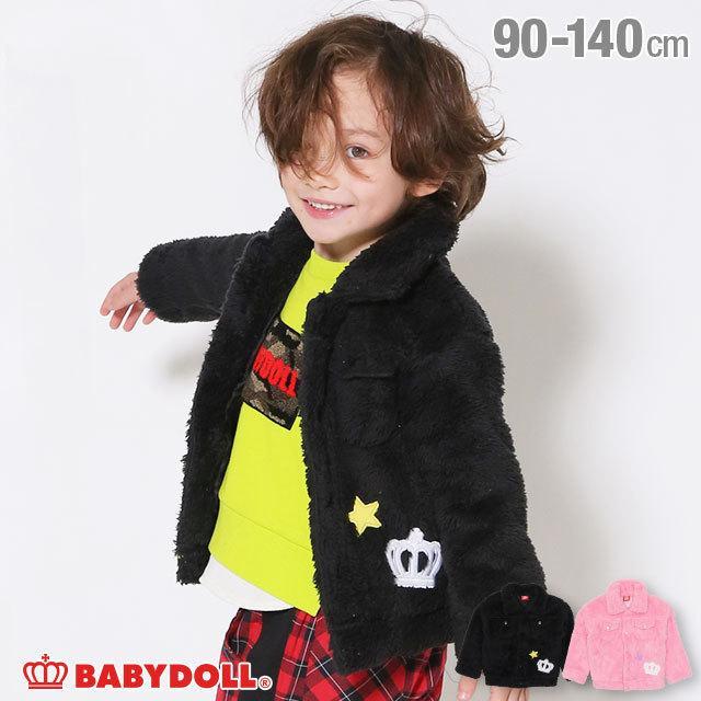 50%OFF SALE ベビードール BABYDOLL 子供服 アウター ワッペンシャツ 4542K キッズ 女の子|babydoll-y